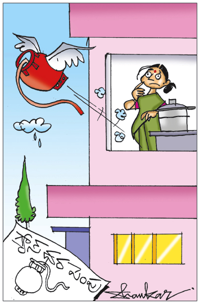 Sakshi Cartoon 17-02-2020