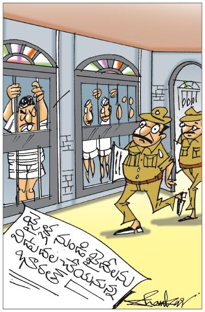 Sakshi Cartoon 28-03-2020