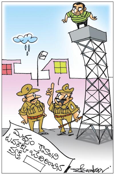 Sakshi Cartoon 29-03-2020