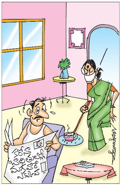 Sakshi Cartoon 31-03-2020