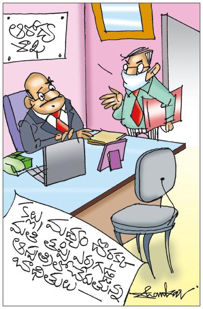 Sakshi Cartoon 01-04-2020