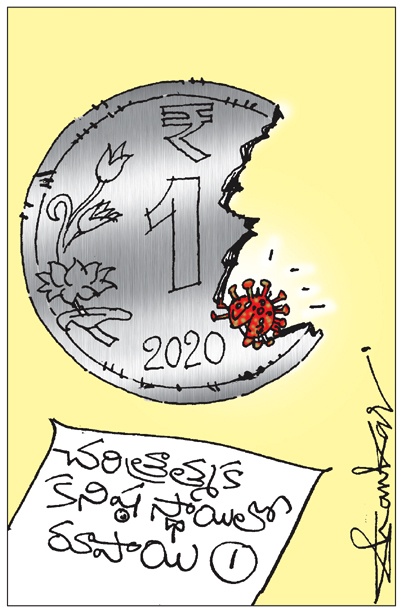 Sakshi Cartoon (10-04-2020)