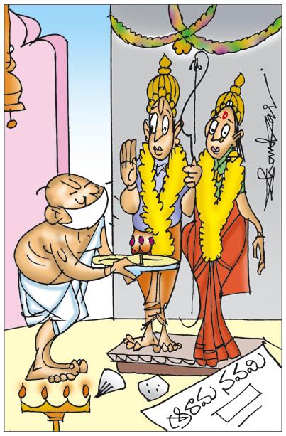 Sakshi Cartoon 02-04-2020