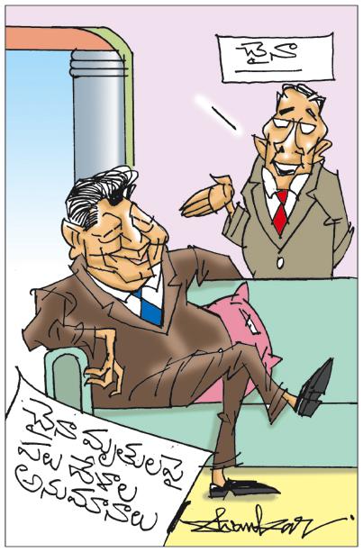 Sakshi Cartoon 04-04-2020
