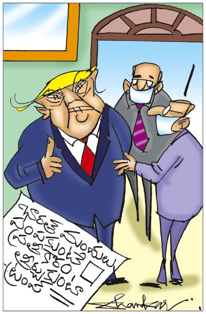 Sakshi Cartoon 08-04-2020