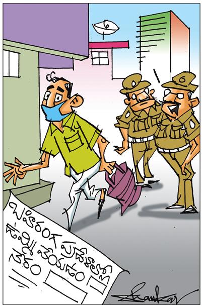 Sakshi Cartoon (09-04-2020)