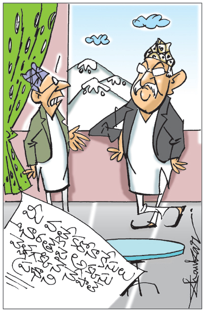 Sakshi Cartoon 27-05-2020