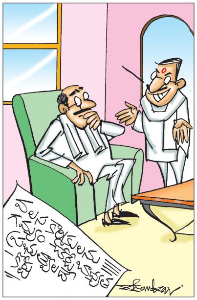 Sakshi Cartoon 01-06-2020