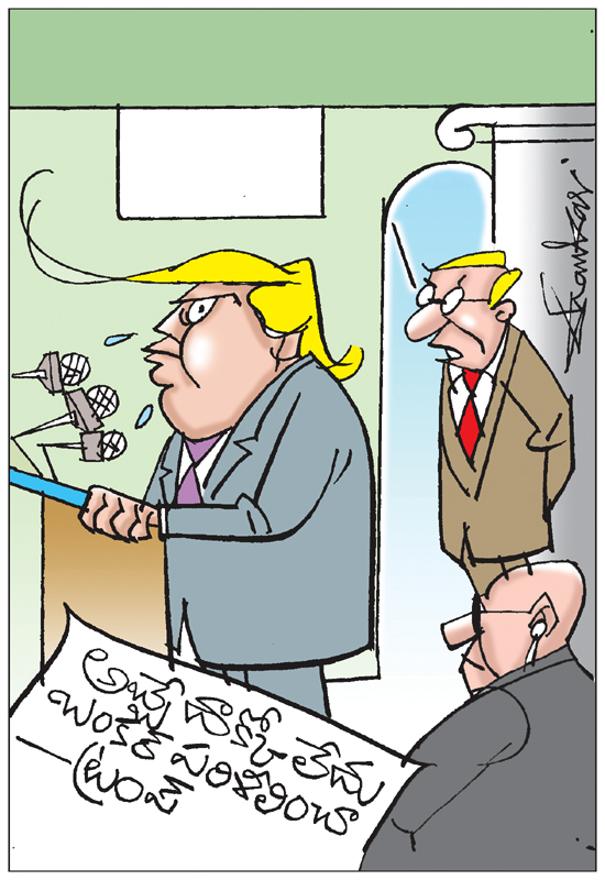 Sakshi Cartoon (05-06-2020)