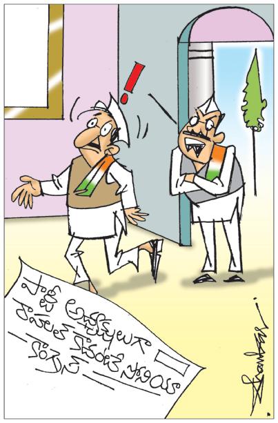 Sakshi Cartoon 12-07-2020