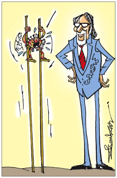 Sakshi Cartoon 13-07-2020