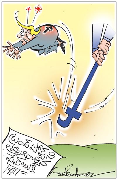 Sakshi Cartoon (07-08-2020)