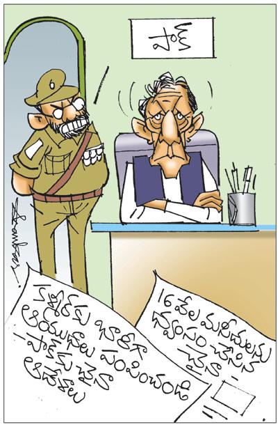 Sakshi Cartoon 27-09-2020