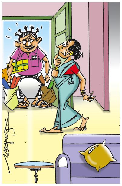 Sakshi Cartoon 24-10-2020