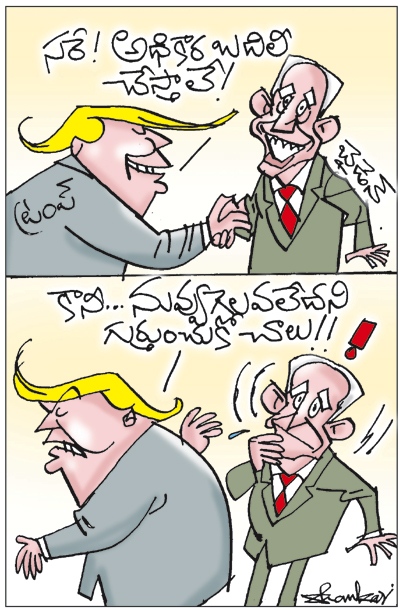 Sakshi Cartoon 26-11-2020