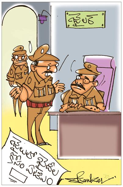 Sakshi Cartoon 30-11-2020