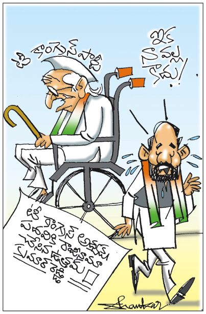 Sakshi Cartoon 05-12-2020