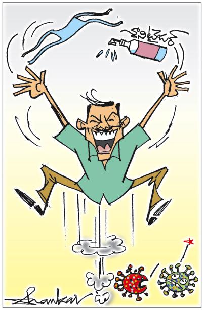 Sakshi Cartoon 17-01-2021