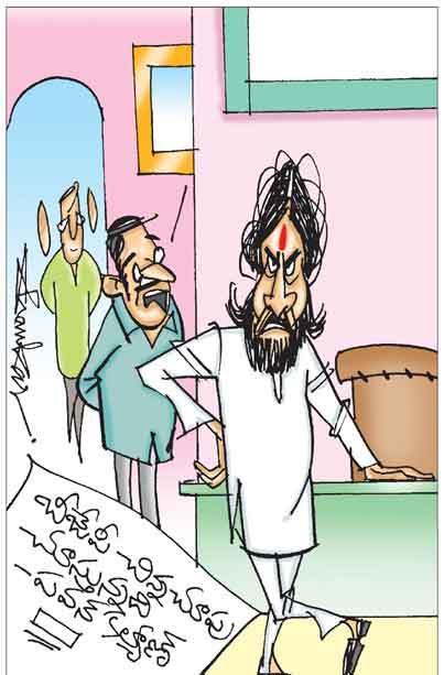 Sakshi Cartoon 23-01-2021