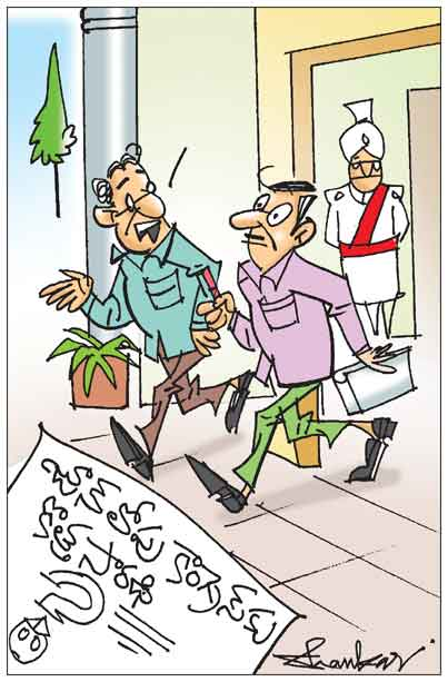 Sakshi Cartoon 24-01-2021
