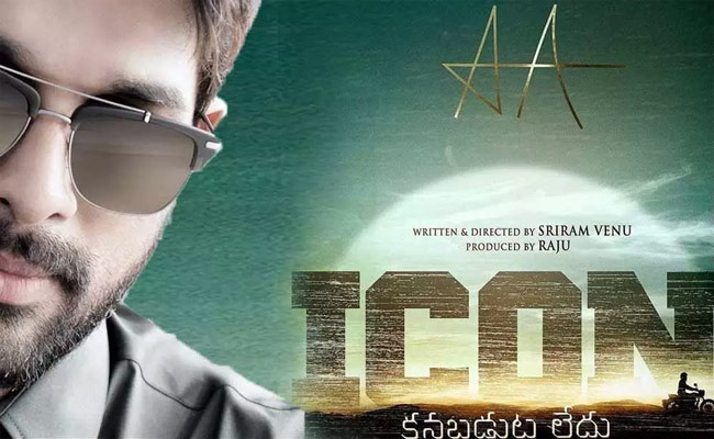 Dil Raju Announce ICON Is Our Immediate Next Film