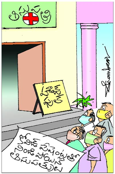 Sakshi Cartoon 19-04-2021