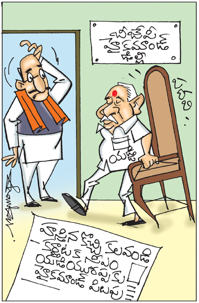 Sakshi Cartoon 21-06-2021