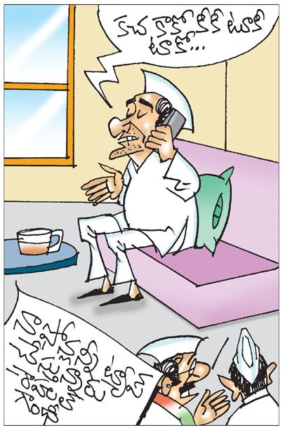 Sakshi Cartoon 26-07-2021