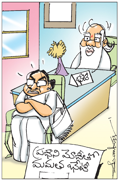 Sakshi Cartoon 29-07-2021