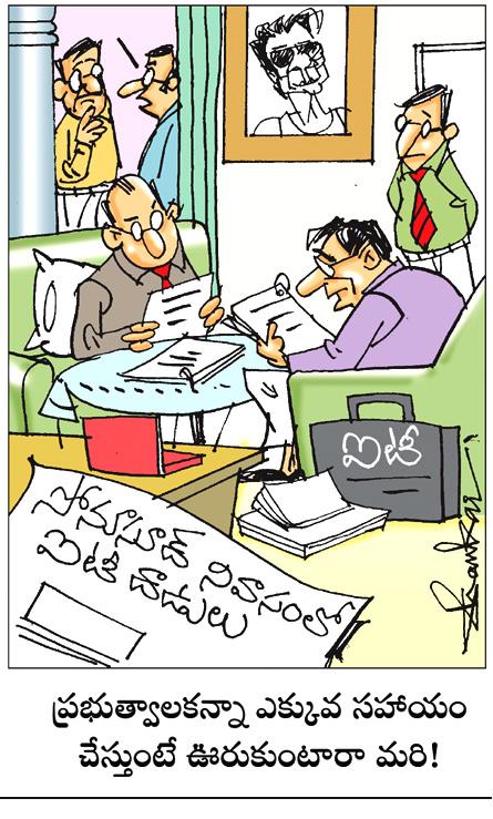 Sakshi Cartoon 18-09-2021