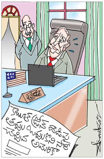 Sakshi Cartoon 20-09-2021