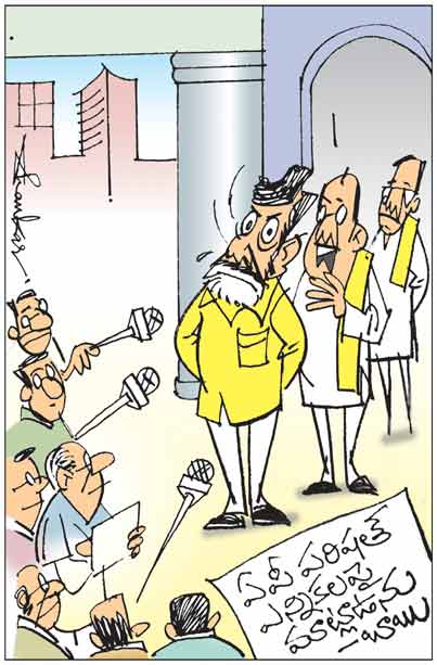 Sakshi Cartoon 22-09-2021