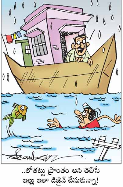 Sakshi Cartoon 29-09-2021