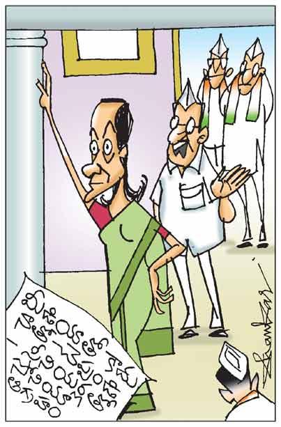 Sakshi Cartoon 17-10-2021
