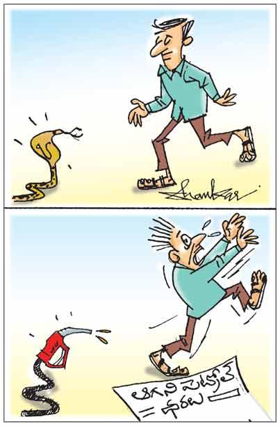 Sakshi Cartoon 18-10-2021