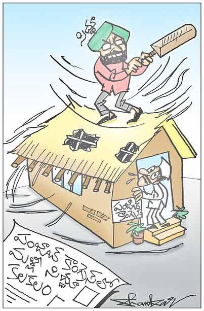 Sakshi Cartoon 19-10-2021