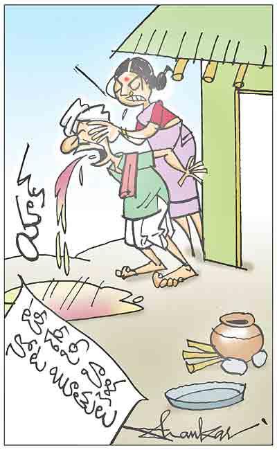 Sakshi Cartoon 21-10-2021