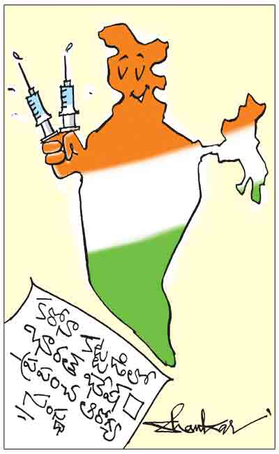 Sakshi Cartoon 22-10-2021