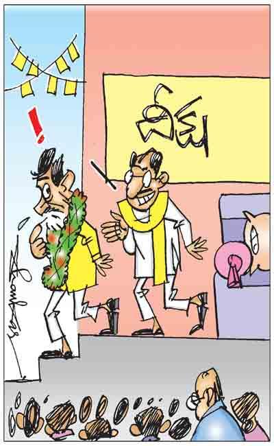 Sakshi Cartoon 24-10-2021