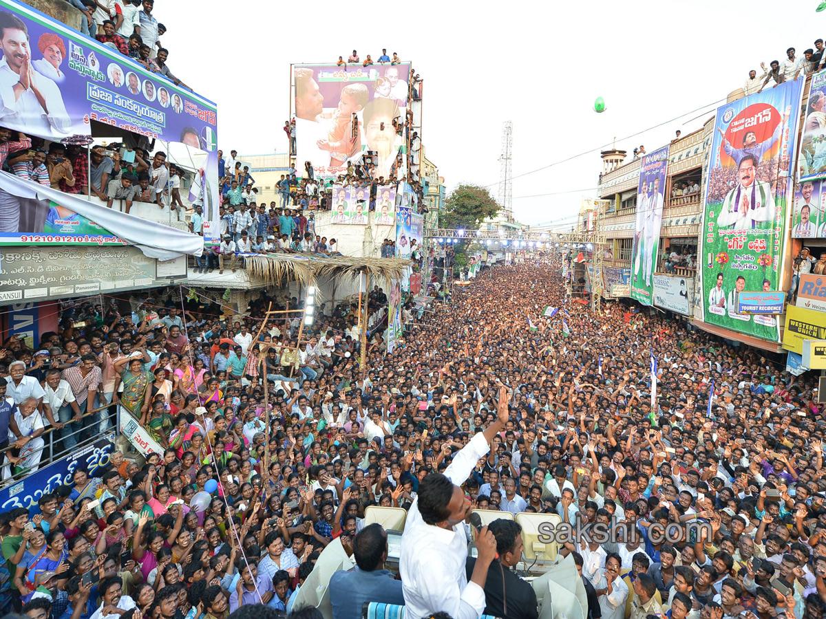 kapa-votes-2019-elections-janasena-pawan-kalyan-pr