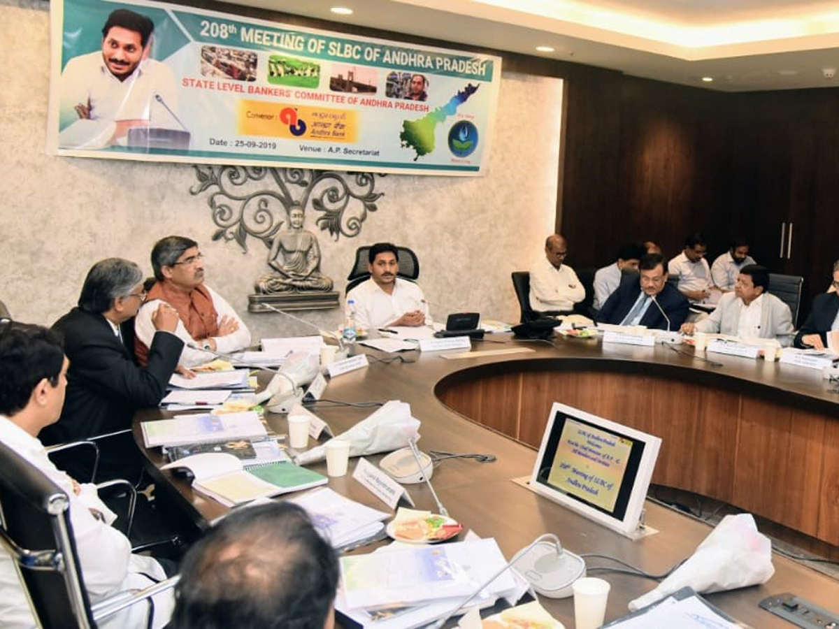 Image result for CM YS Jagan Comments at State Level Bankers Committee Meeting