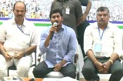 YS Jagan Mohan Reddy Mees with BC Community Leaders in Vijayawada