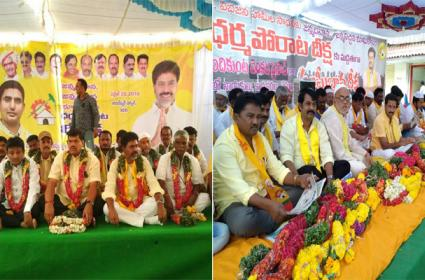 Kadiri Constituency Tdp Faction - Sakshi