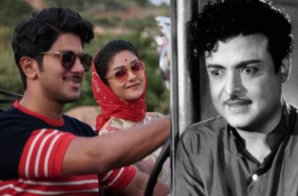 Documentary On Gemini Ganesan Life - Sakshi