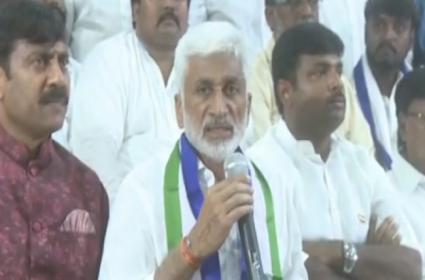 Ganta Srinivasa Rao Consulting Us To Join YSRCP Says Vijayasai Reddy - Sakshi