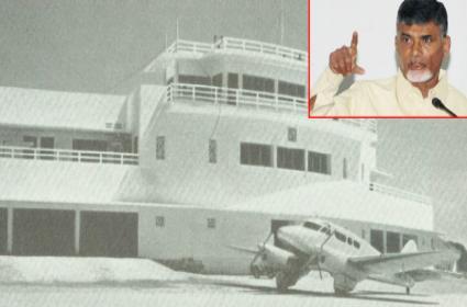 Chandrababu Naidu Bluntly Claims That He Built Begumpet Airport - Sakshi