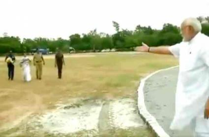 Mamata Banerjee Unhappy with PM Modi Decision - Sakshi