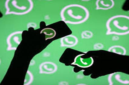 WhatsApp For Android Gets Media Visibility Feature, New Contacts Shortcut - Sakshi