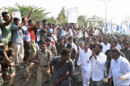 PrajaSankalpaYatra 174th Day Scheduele Released - Sakshi