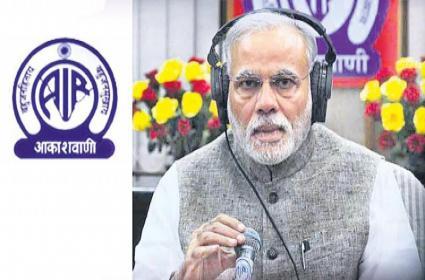 PM Narendra Modi's 45th 'Mann Ki Baat' - Sakshi